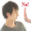 日本人NO