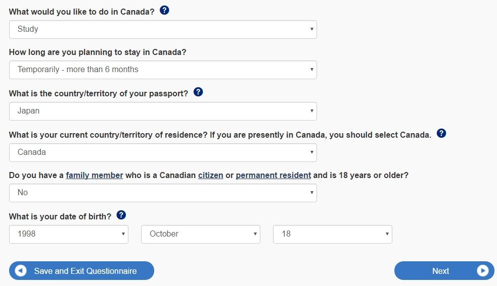 パスポートに書かれている性